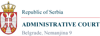 Administrative court logo